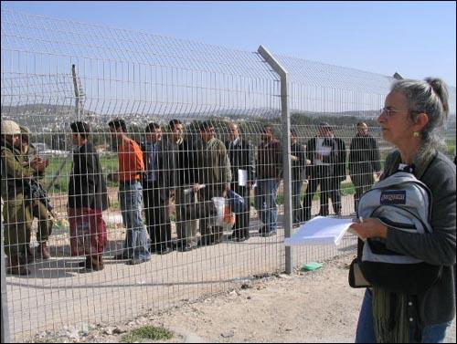 israel puesto de control